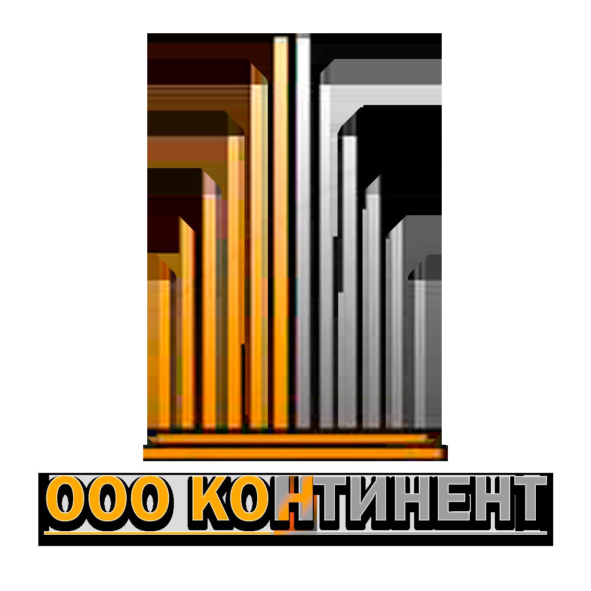 ООО Континент