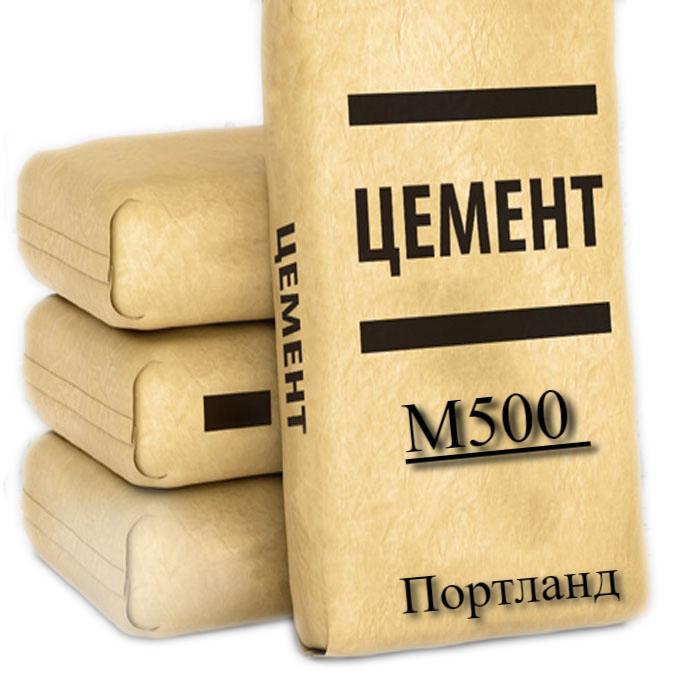 Цемент с доставкой спб